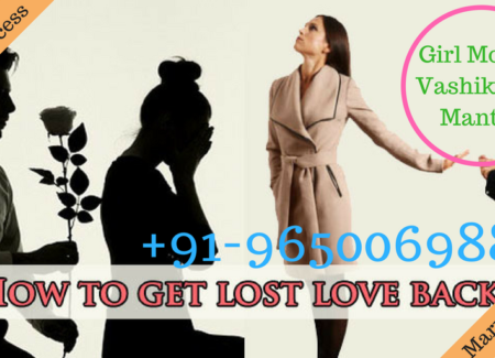 How to Get Love Back Of Mohini Girl by Vashikaran Mantra